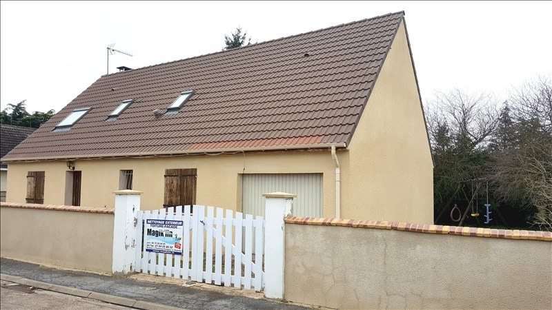 Vente maison / villa Fontenay tresigny 280000€ - Photo 1