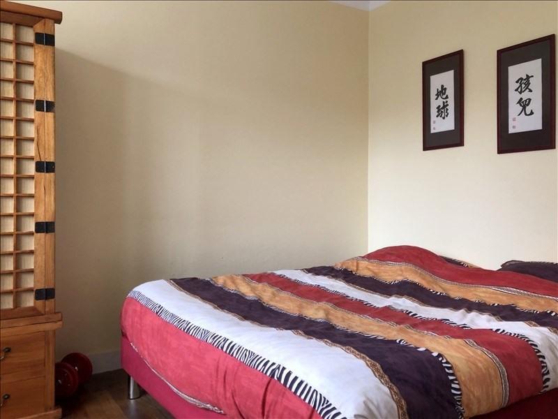 Sale house / villa Auray 221550€ - Picture 7
