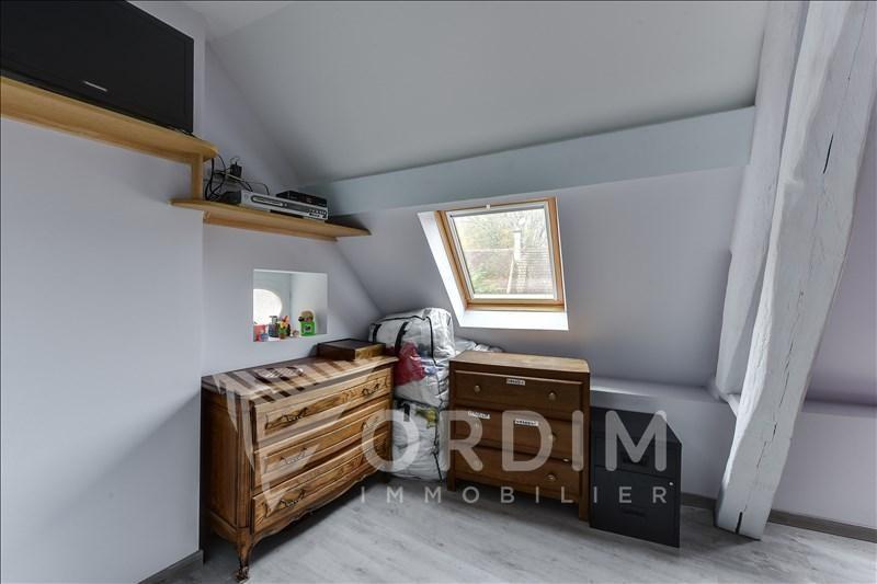 Vente maison / villa Donzy 74000€ - Photo 8