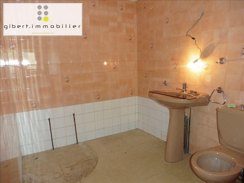 Vente immeuble Brives charensac 75300€ - Photo 5