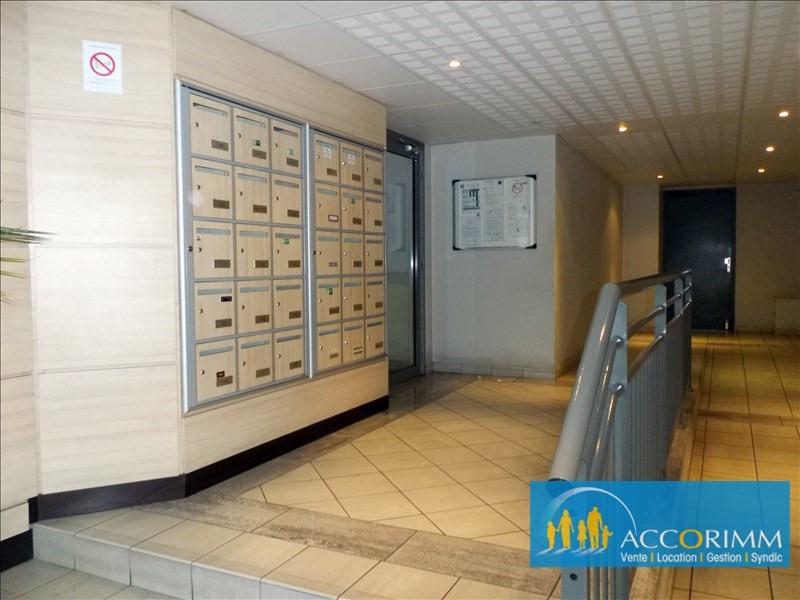 Produit d'investissement appartement Villeurbanne 96000€ - Photo 9