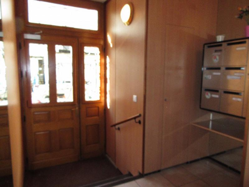 Vente appartement Perigueux 60000€ - Photo 7