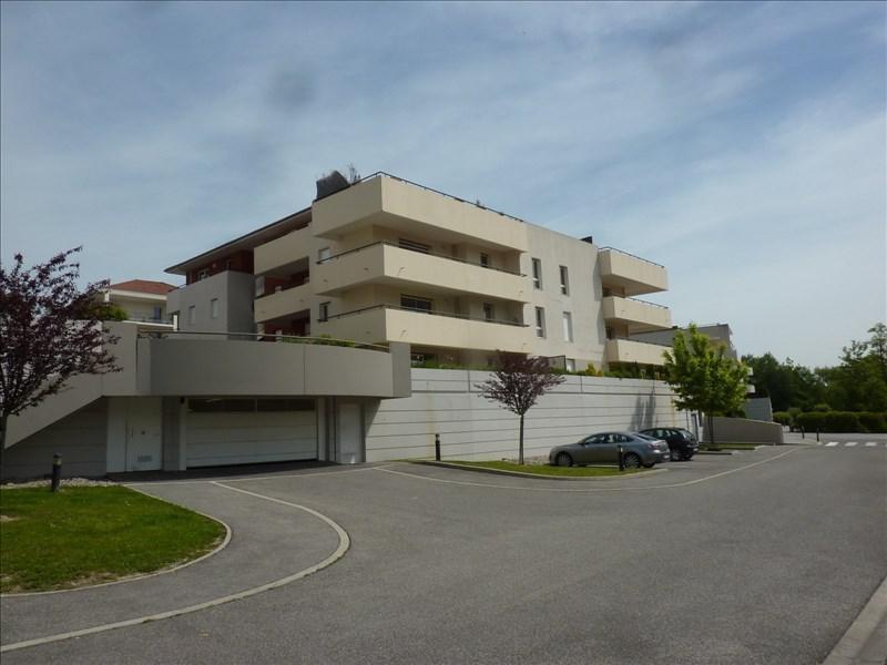 Vente appartement Prevessin-moens 235000€ - Photo 2