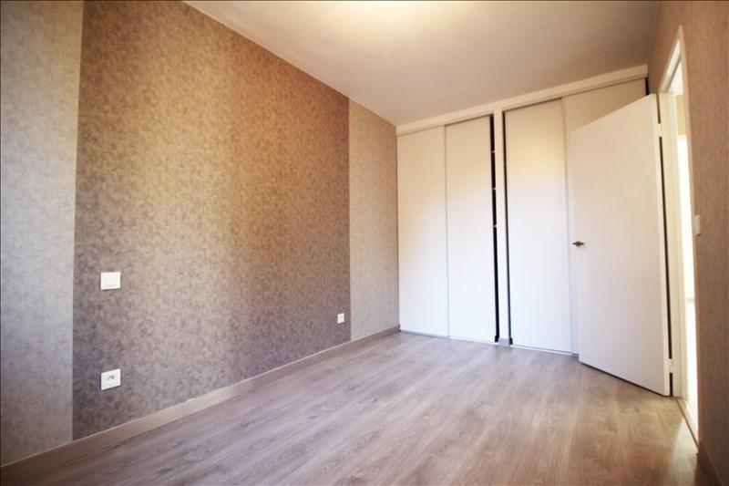 Vente appartement Pau 129600€ - Photo 5