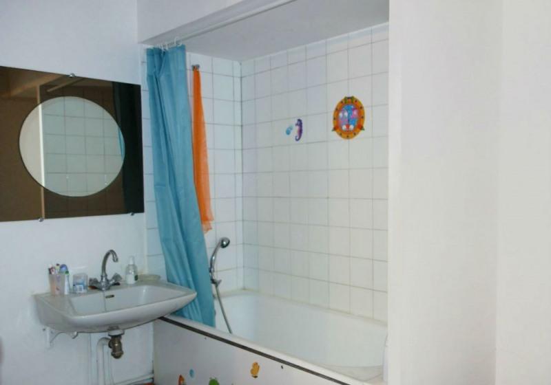 Vente appartement Lyon 9ème 75000€ - Photo 2