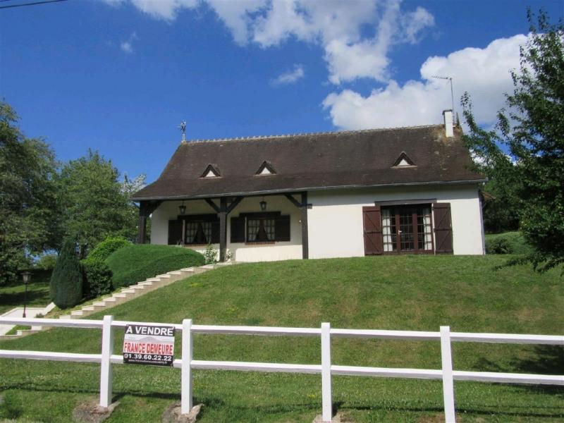 Sale house / villa Chissay en touraine 315000€ - Picture 10
