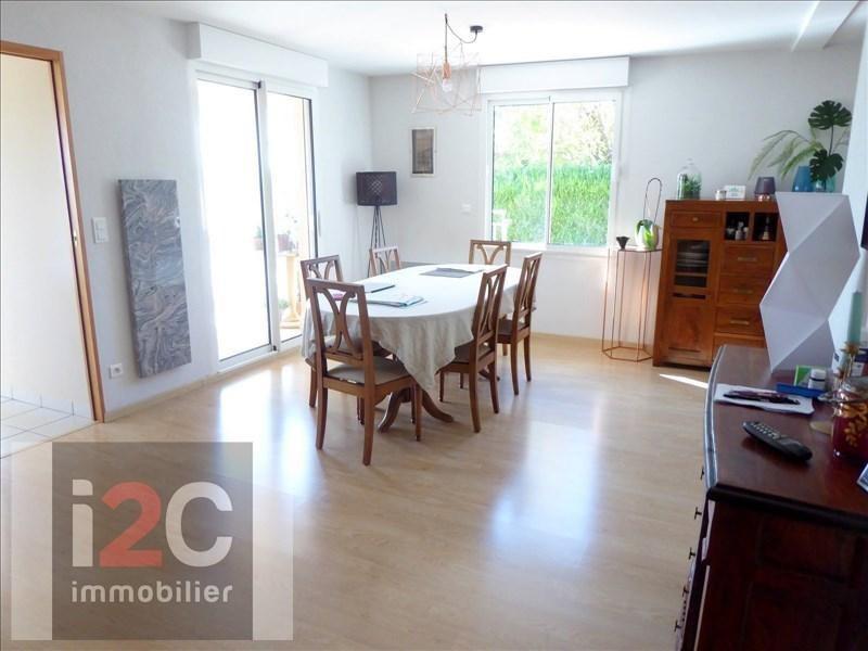 Vente maison / villa Thoiry 795000€ - Photo 4