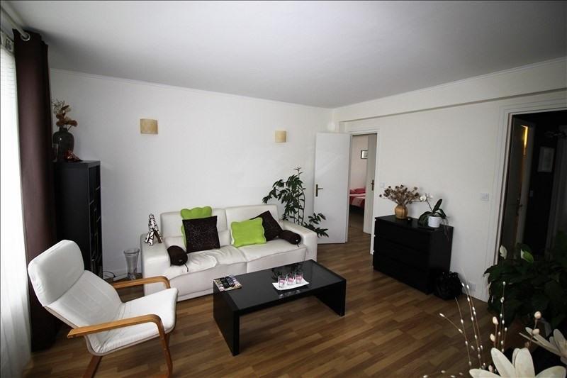 Vente appartement Argenteuil 155000€ - Photo 2
