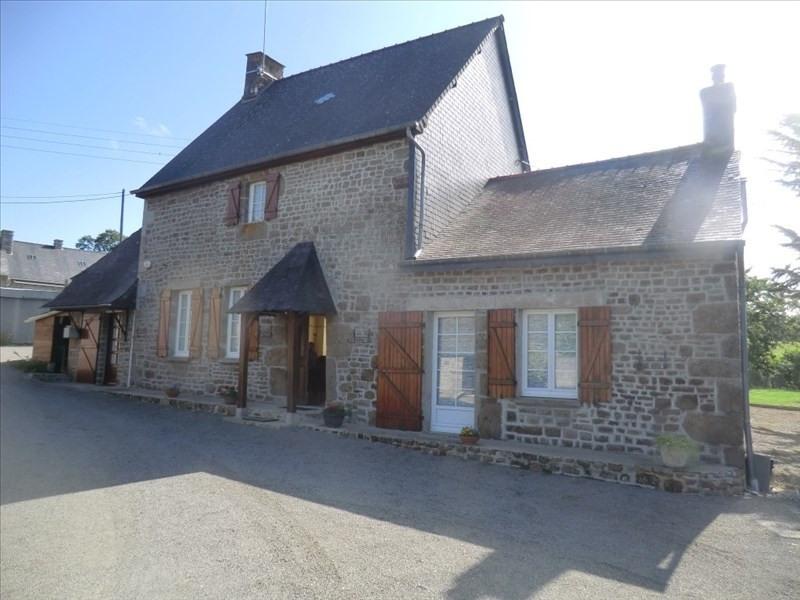 Vente maison / villa Landivy 68400€ - Photo 1