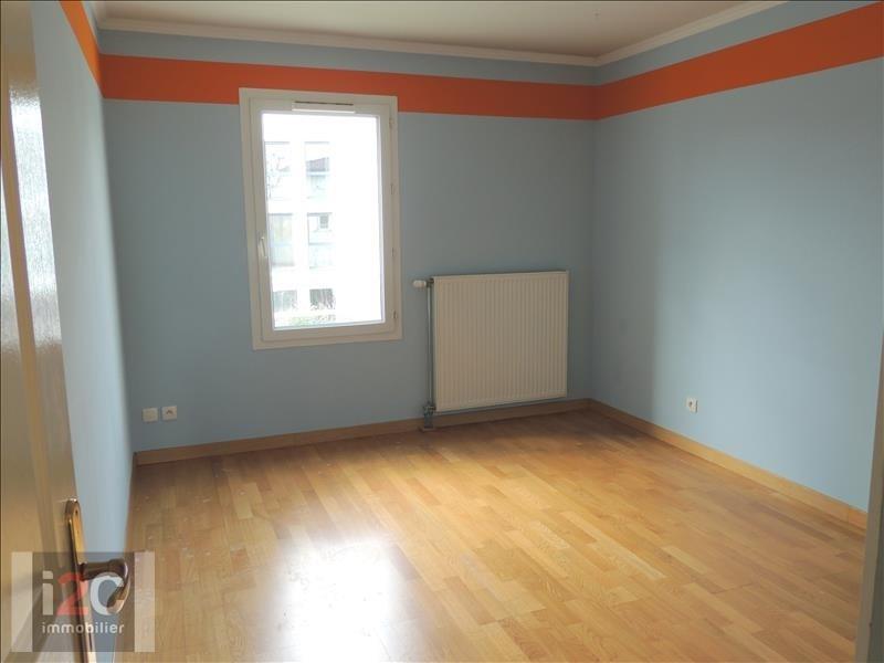 Vendita appartamento Ferney voltaire 695000€ - Fotografia 6