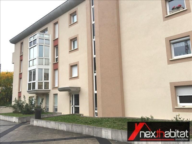 Vente appartement Rosny sous bois 305000€ - Photo 5