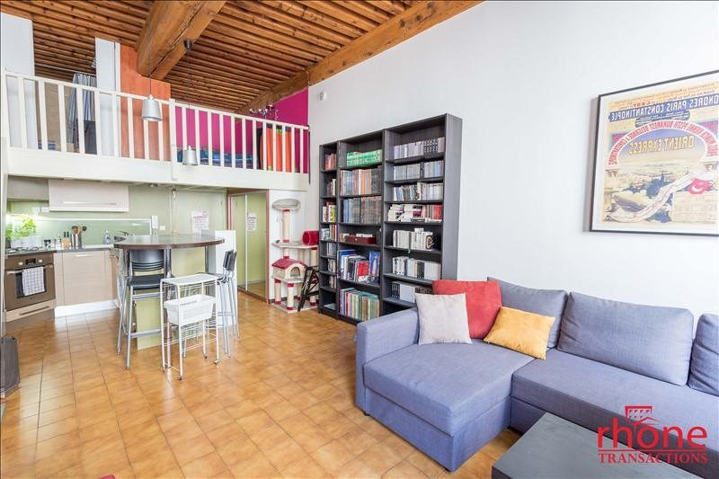 Vendita appartamento Lyon 1er 175000€ - Fotografia 2