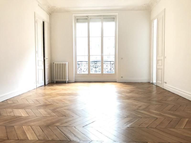 Superbe appartement familial 6 pièces