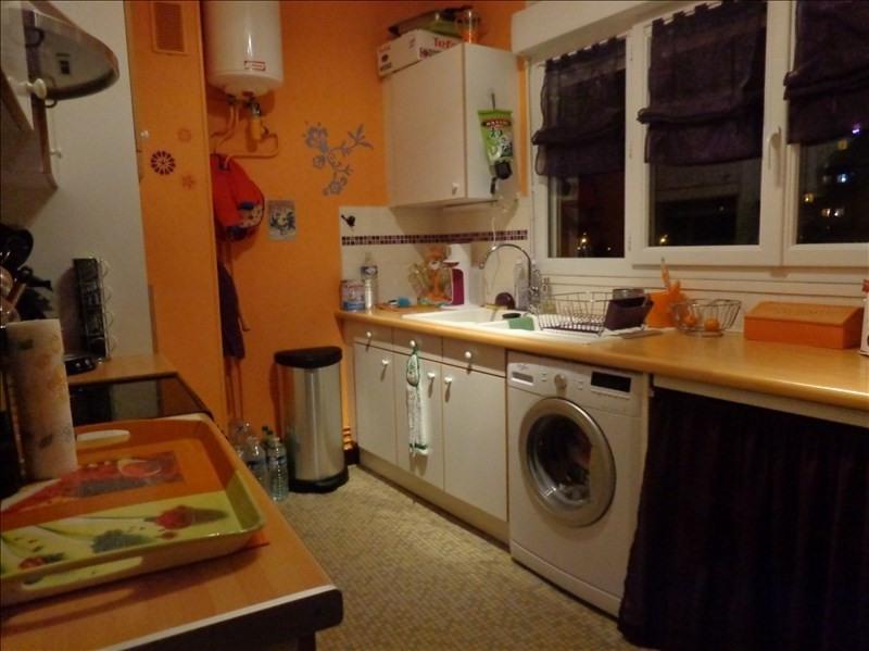 Sale apartment Blois 117000€ - Picture 5