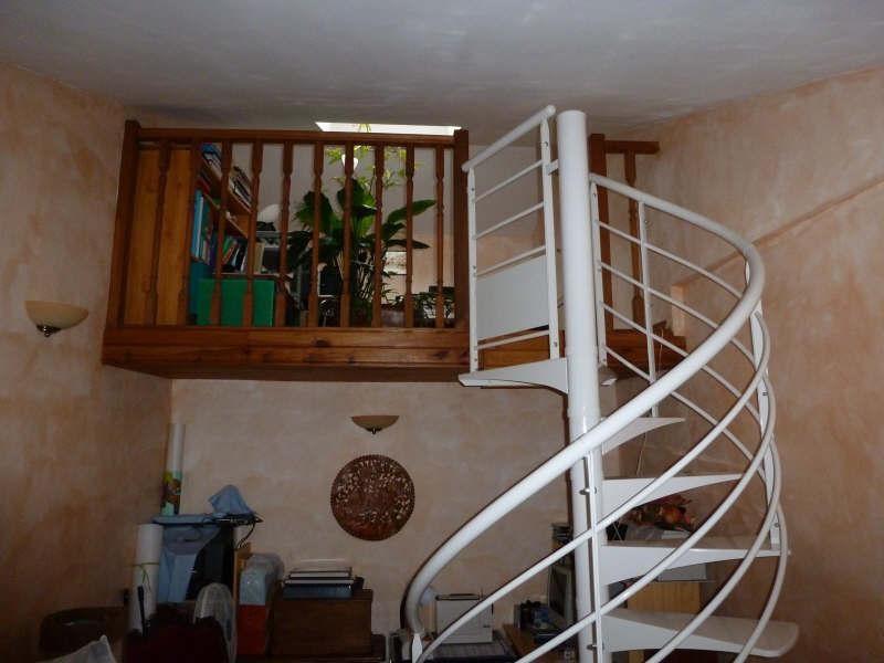 Vente maison / villa Chatellerault 265000€ - Photo 5