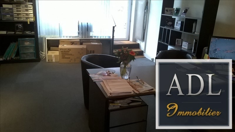 Vente local commercial Chantilly 259 000€ - Photo 3