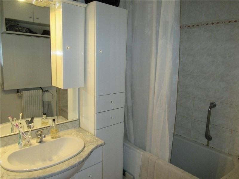 Vente appartement Paris 20ème 462000€ - Photo 5