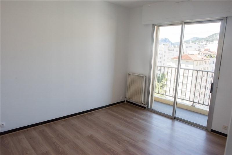 Revenda apartamento Toulon 195000€ - Fotografia 2