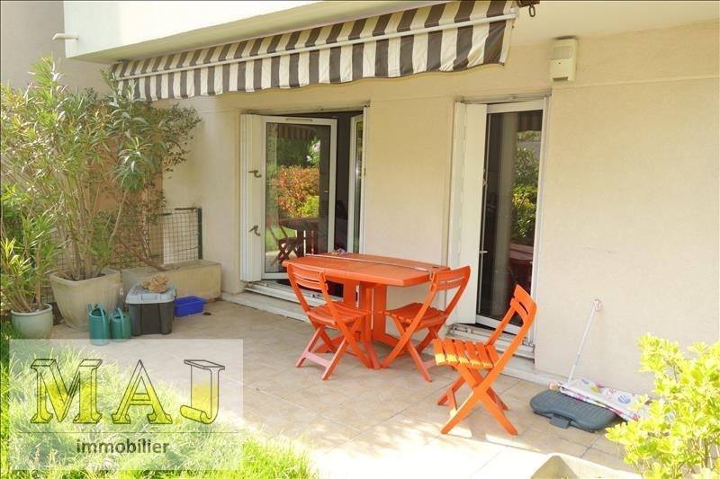 Vente appartement Le perreux sur marne 337000€ - Photo 2