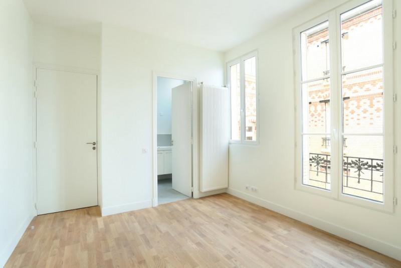 Vente de prestige appartement Boulogne-billancourt 861315€ - Photo 6