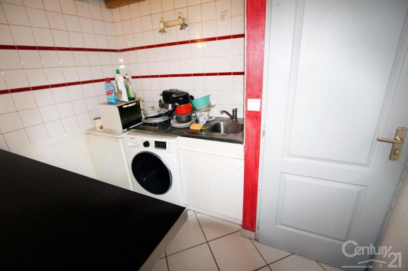 Produit d'investissement appartement Lyon 7ème 260000€ - Photo 9