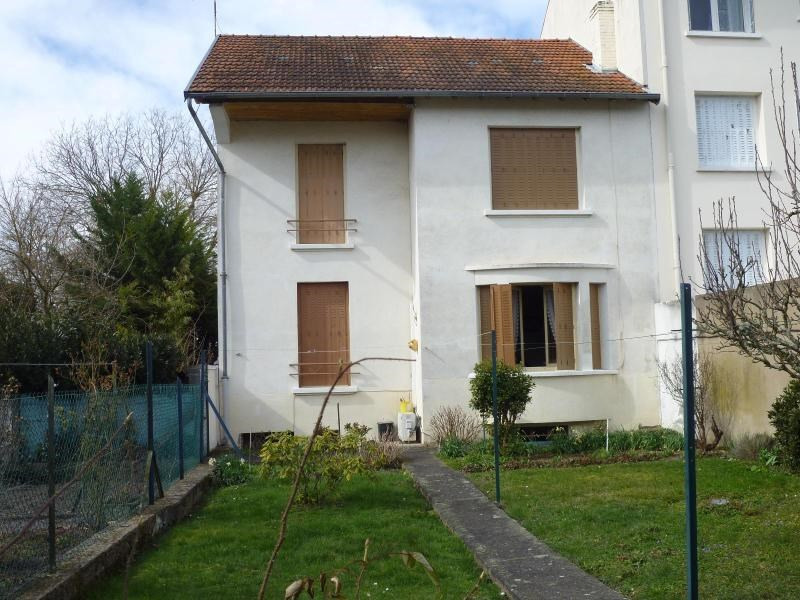 Vente maison / villa Cusset 99 000€ - Photo 5