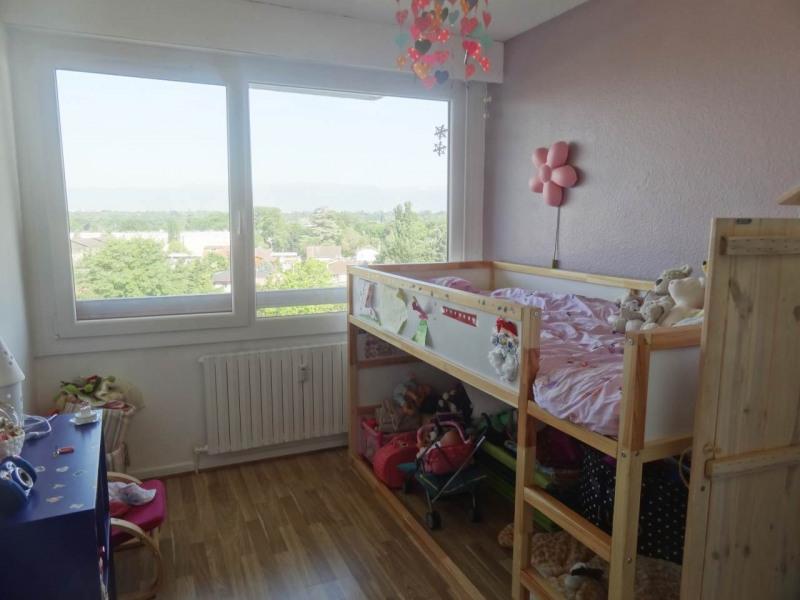 Sale apartment Gaillard 320000€ - Picture 5