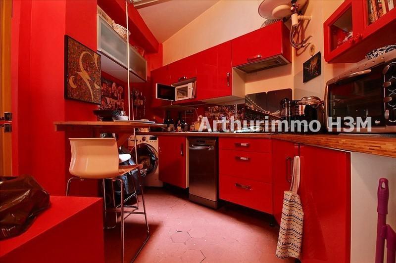 Sale shop Paris 13ème 492000€ - Picture 2