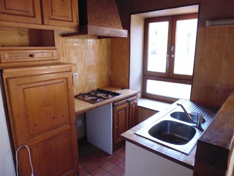Vente maison / villa Nouaille maupertuis 105800€ -  4