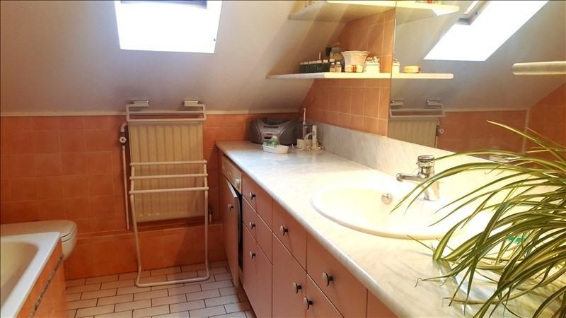 Vente appartement Torcy 219000€ - Photo 6
