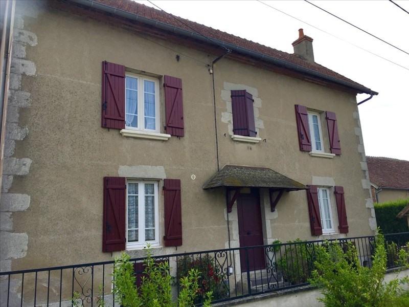 Vente maison / villa Bessay sur allier 133750€ - Photo 1