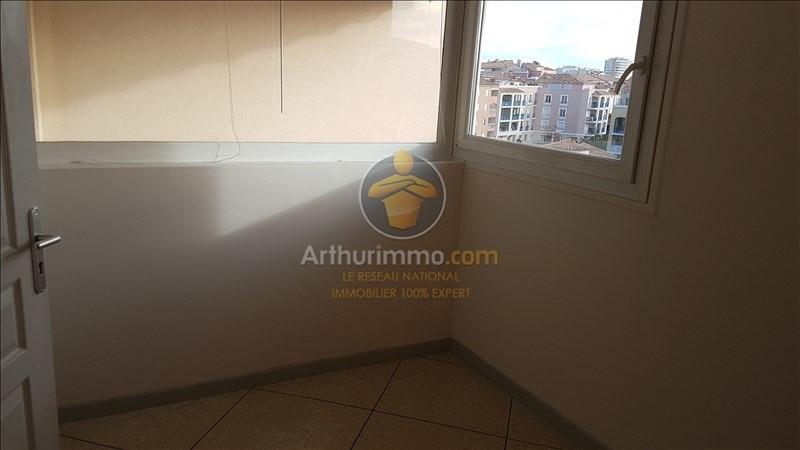 Location appartement Sainte maxime 1180€ CC - Photo 6