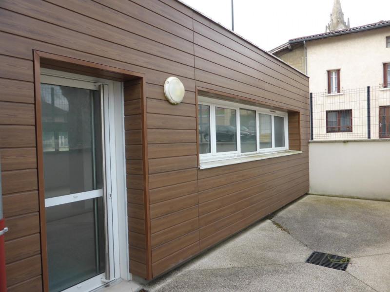 Location Local commercial Saint-Quentin-Fallavier 0