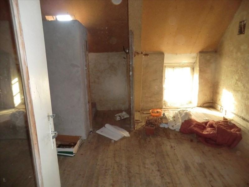 Vente maison / villa St ellier du maine 28000€ - Photo 5