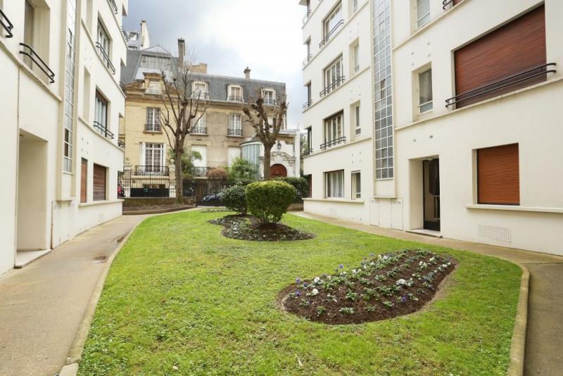 Престижная продажа квартирa Paris 16ème 383000€ - Фото 8