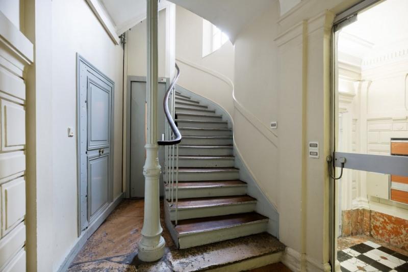 Престижная продажа квартирa Paris 5ème 1630000€ - Фото 16