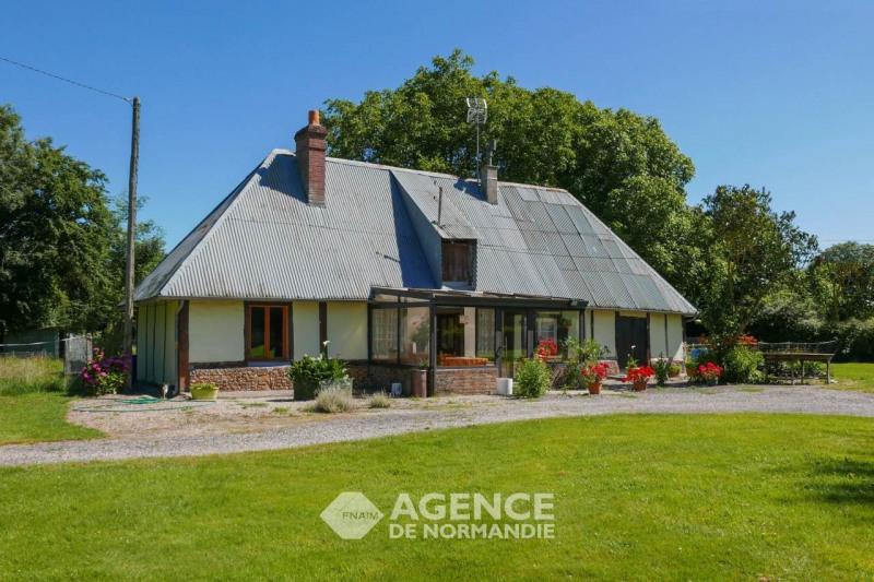 Vente maison / villa Montreuil-l'argille 75000€ - Photo 1