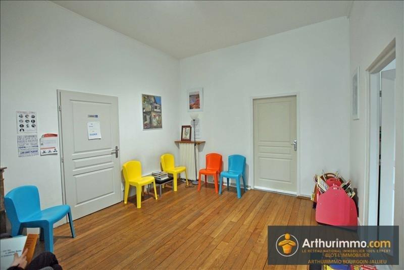 Vente appartement Bourgoin jallieu 238000€ - Photo 7