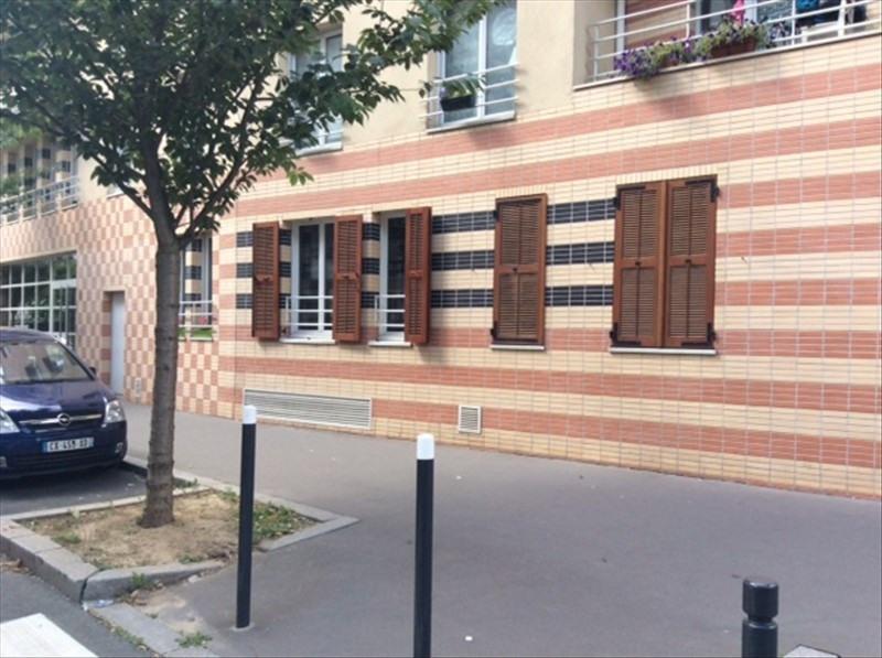 Vente appartement St denis 140000€ - Photo 4