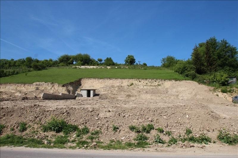 Vente terrain Mareuil sur ourcq 70000€ - Photo 1