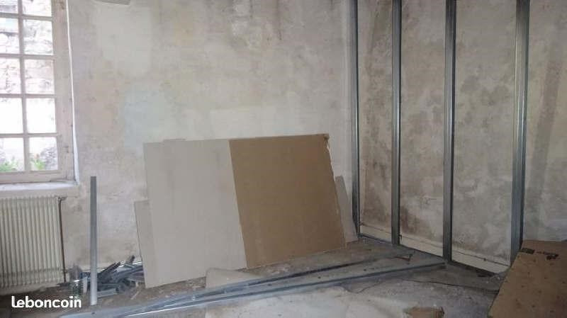 Vente immeuble St leonard de noblat 55 000€ - Photo 4
