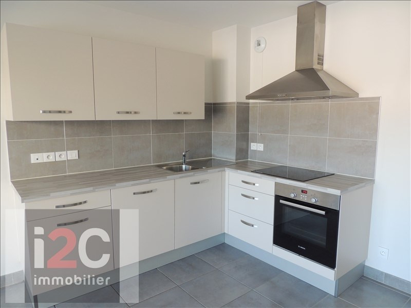 Vente appartement Ferney voltaire 295 000€ - Photo 4