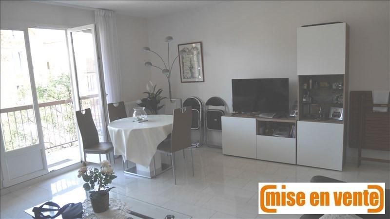 Revenda apartamento Le perreux sur marne 367000€ - Fotografia 6