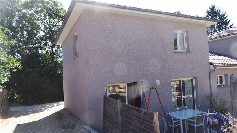 Vente maison / villa Villieu loyes mollon 210000€ - Photo 4