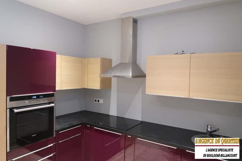 Revenda apartamento Boulogne billancourt 239000€ - Fotografia 3