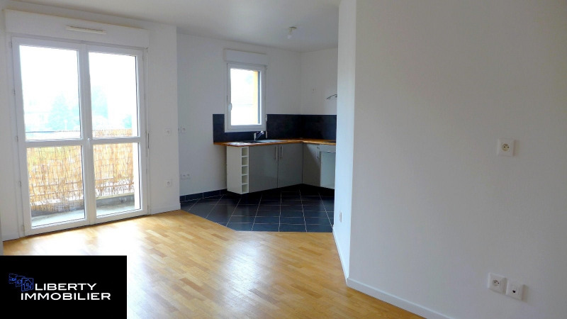 Vente appartement Trappes 149000€ - Photo 2
