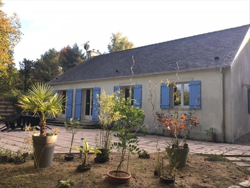 Vente maison / villa Malville 207350€ - Photo 4