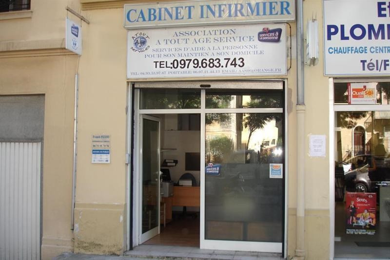 Rental office Nice 700€+chHT - Picture 1