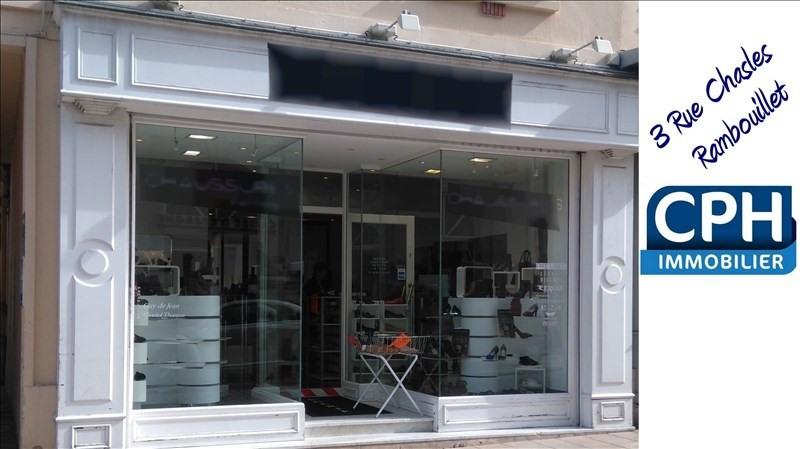 Cession de bail boutique Rambouillet  - Photo 1