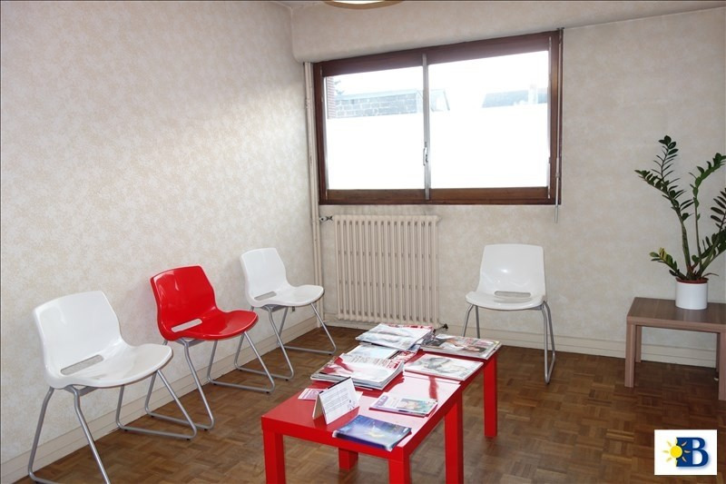 Location bureau Chatellerault 550€ +CH/ HT - Photo 1